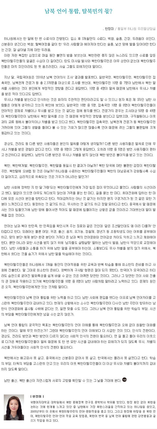 사본 -201703_겨레의창.jpg